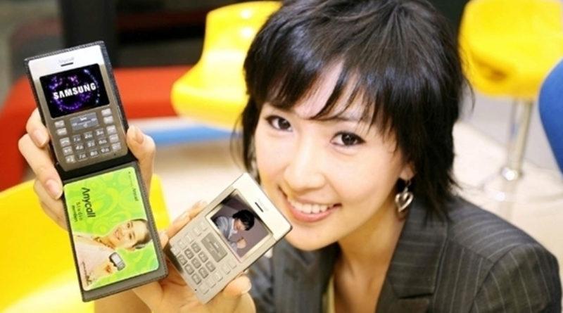 Samsung Platinum Card Phone