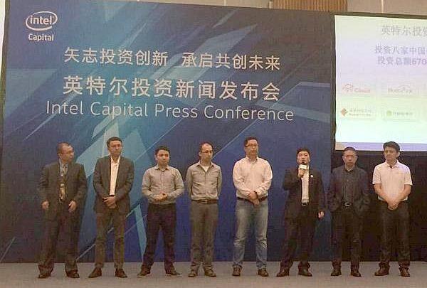 Intel Capital inwestuje w Chinach