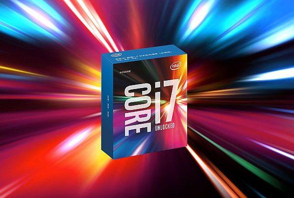 Intel celuje w zagapionych