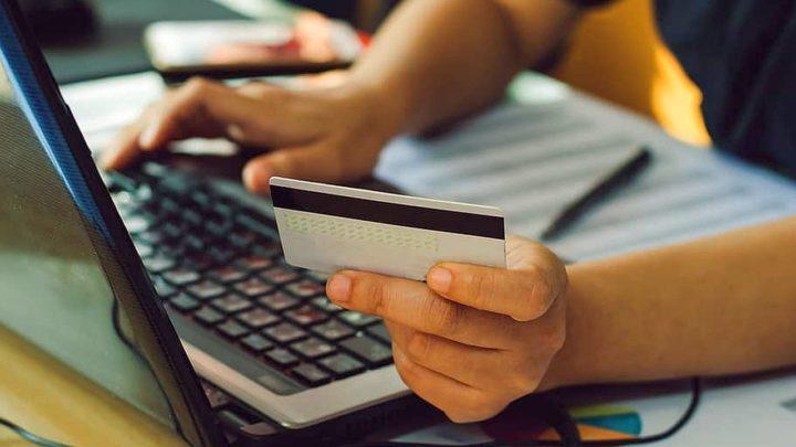 Allegro jest dziesiątą najpopularniejszą platformą handlu online naświecie