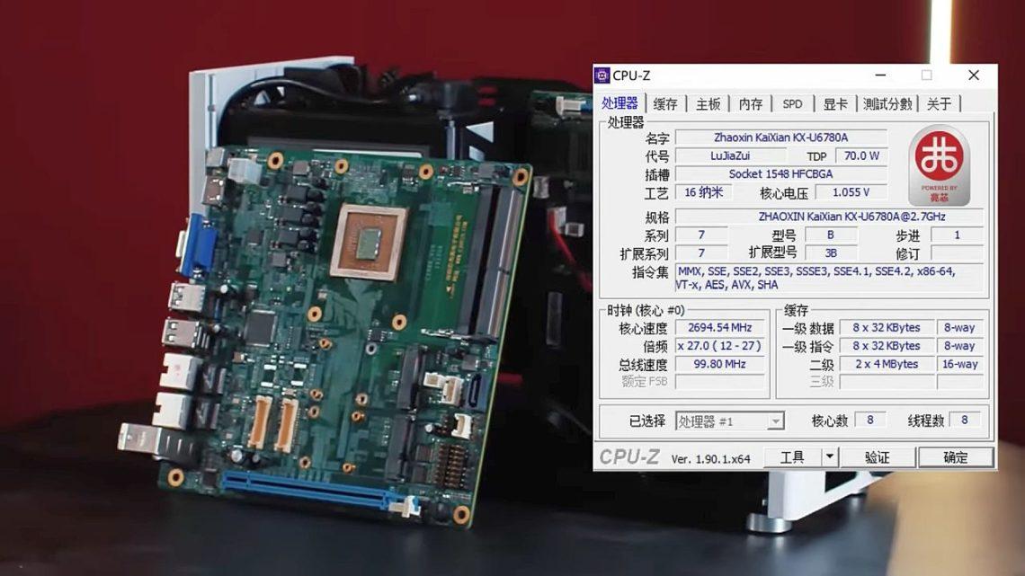 Chiński procesor Zhaoxin KaiXian KX-6780A trafi do otwartej sprzedaży