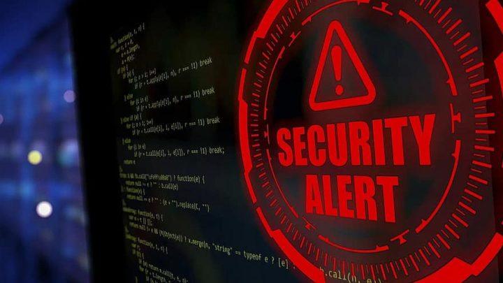 Ransomware Egregor drukuje żądania okupu