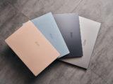 MSI Summit – pierwsze laptopy MSI dla biznesu