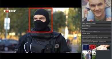 Sztuczna inteligencja demaskuje funkcjonariuszy OMON na Białorusi