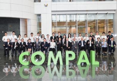 Compal padł ofiarą ransomware