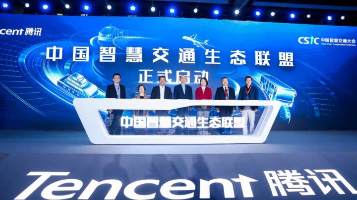 Huawei nakilkanaście godzin usunął gry Tencent Games zeswoich sklepów