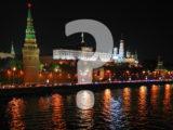 Rosjanie najprawdopodobniej stoją zaatakiem Sunburst naSolarWinds