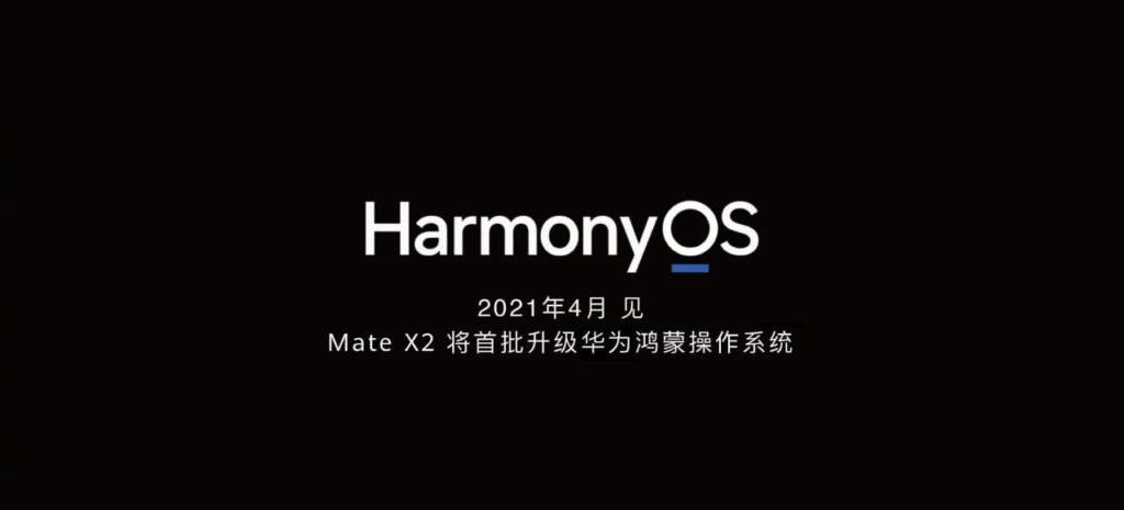 HarmonyOS 2.0 pojawi się wkwietniu 2021