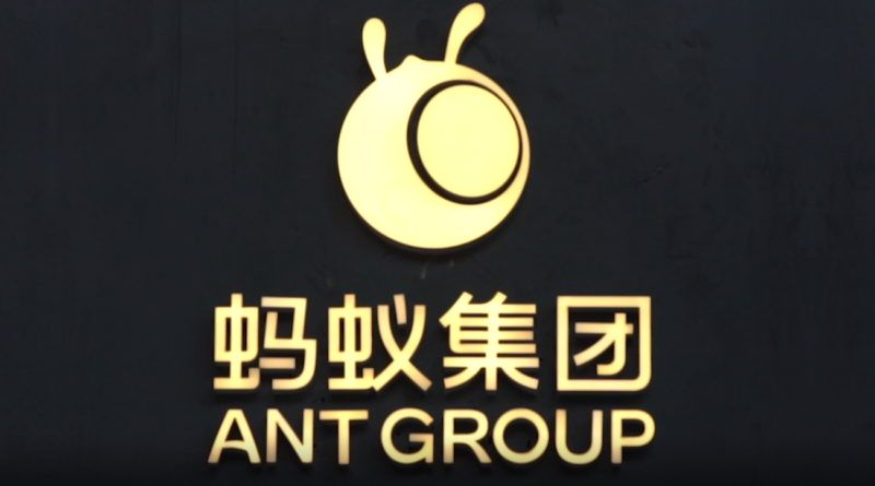 ant-group-fintech-holding-finansowy-logo