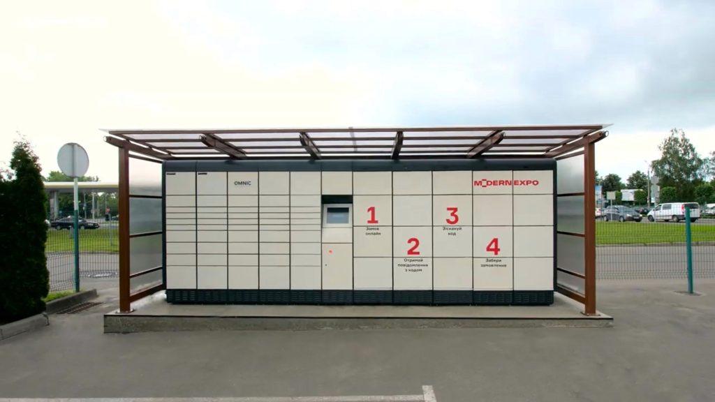 allegro-automaty-odbiorcze-do-paczek-modern-expo-05