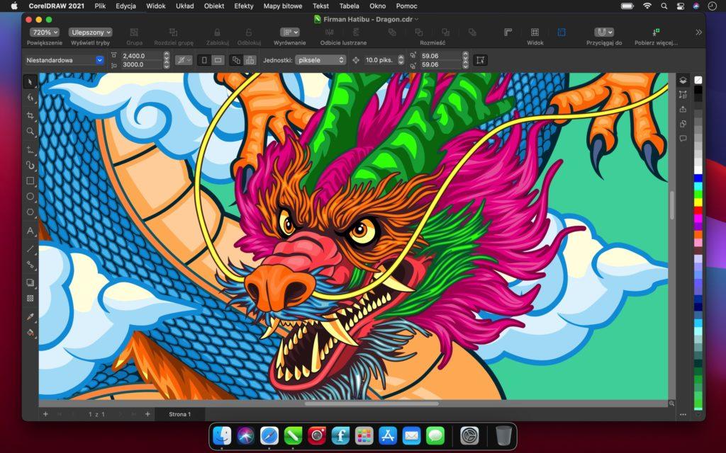 corelcoreldraw-graphics-suite-2021-latwiejsza-wspolpraca-wieksza-wydajnosc-grafika for Mac – Dark UI_PLdraw-graphics-suite-2021-latwiejsza-wspolpraca-wieksza-wydajnosc-grafika for Mac – Dark UI_PL