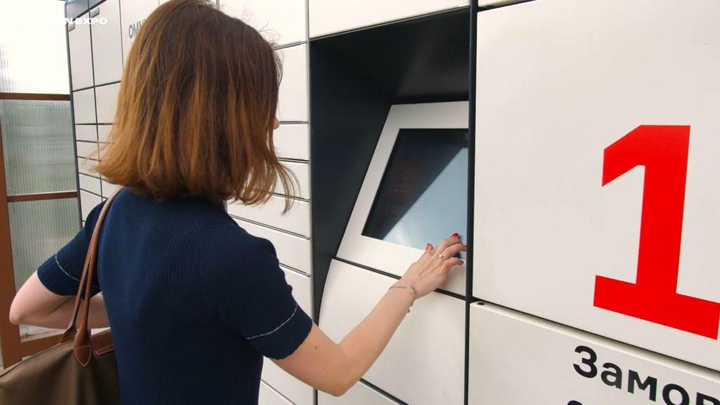 allegro-automaty-odbiorcze-do-paczek-modern-expo-04