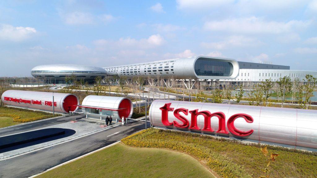 TSMC Fab16