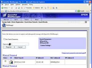 EpsonNet WebManager